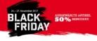 50% Rabatt auf ausgewählte Artikel bei Ochsner Sport zum Black Friday 2017